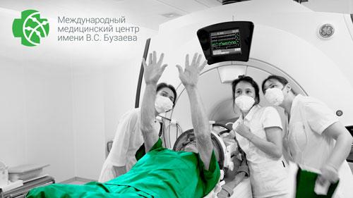 Клиника Бузаева